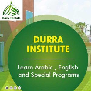 Durra Institute Of Languages